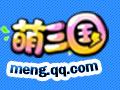 """《萌三国》携手汪苏泷,开启""""傲娇""""公测"""