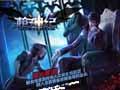 《枪神纪》2013年7月版本-血族秘辛